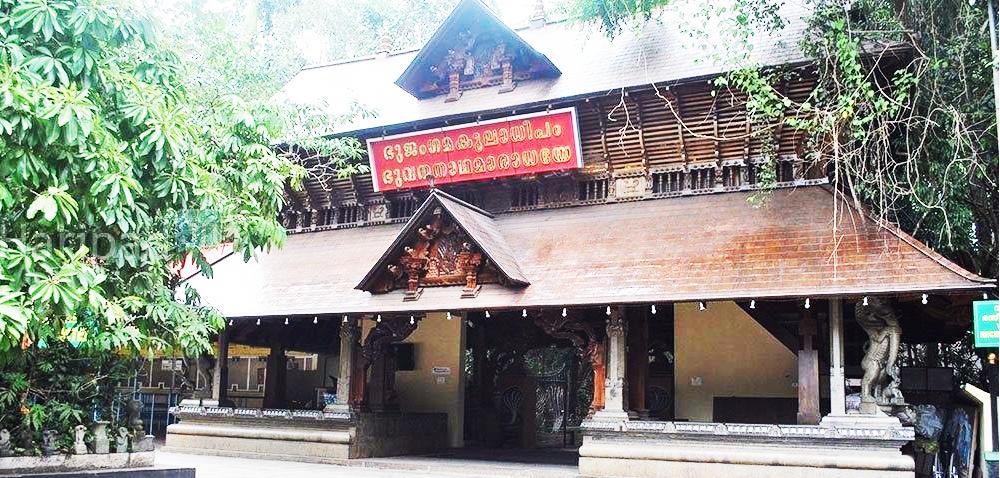 മണ്ണാറശ്ശാലയിലെ നാഗചിത്രകൂടങ്ങൾ